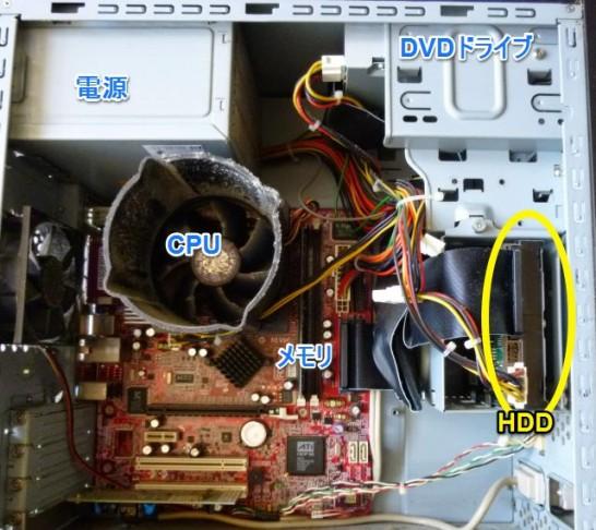 パソコンケースの中身に意外とホコリは少ないですが、こびりつきが強い。
