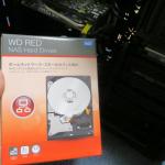 WD内蔵HDD Red 3TB増設|ベンチマークでBlueとRedの比較