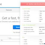 素早くCSSを見れるChrome拡張機能「CSSViewer」