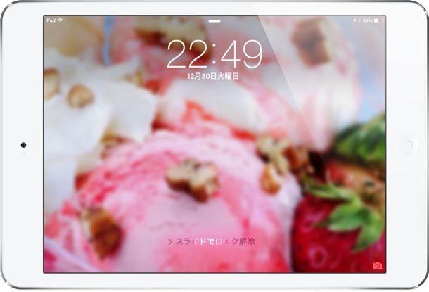 iPad miniキャプチャ