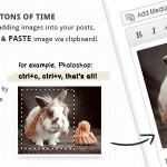 WordPressにコピペで画像を挿入できるプラグイン「OnePress Image Elevator」の使い方と設定まとめ