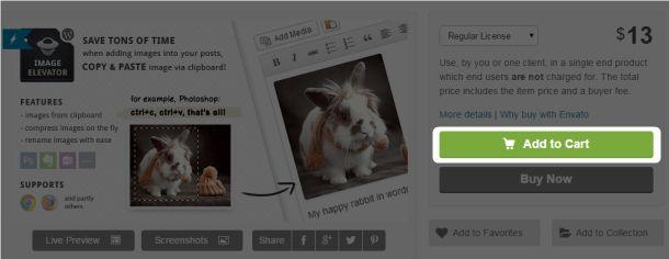 OnePress Image Elevator 「Add to Cart」をクリック
