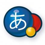 Google日本語入力の使い方とMicrosoft IMEの比較・メリットとデメリット