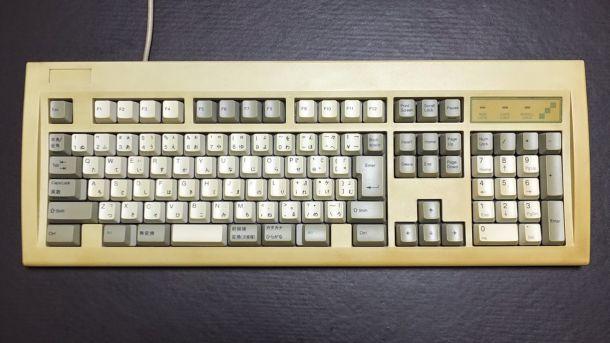 Chicony KB-9600