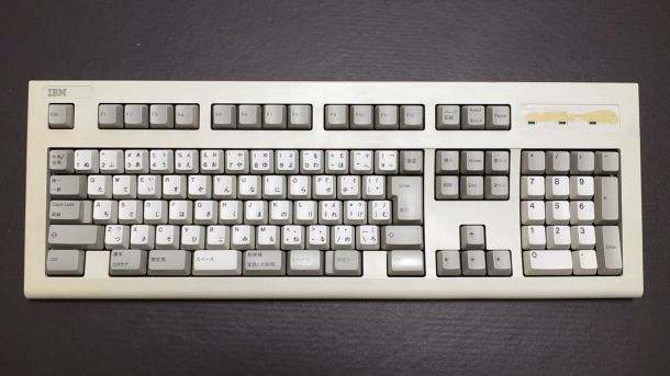 IBM 5576 KEYBOARD-2