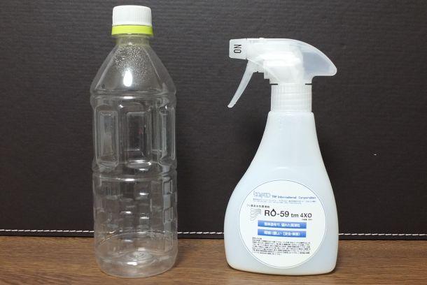 スムースエイド260mlとペットボトルの大きさ比較