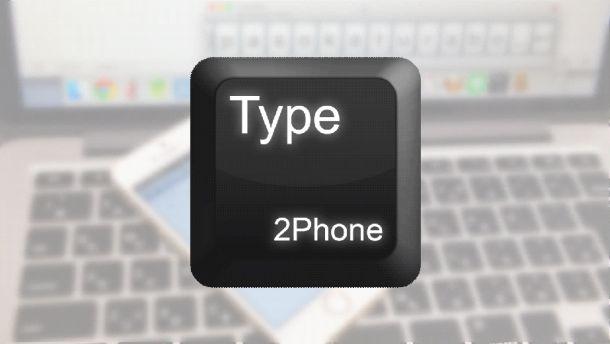 Type2Phoneロゴ