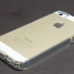 Highend berryのiPhone透明ケースがおすすめ|ふちが高くて画面が割れにくい
