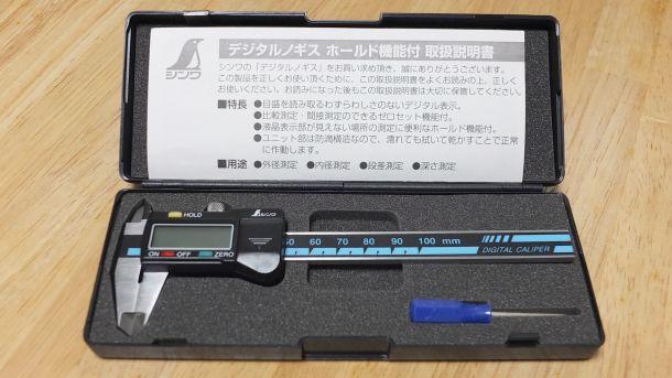 デジタルノギス10cm19974