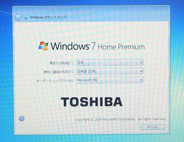 Windows7設定
