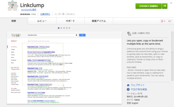Linkclump