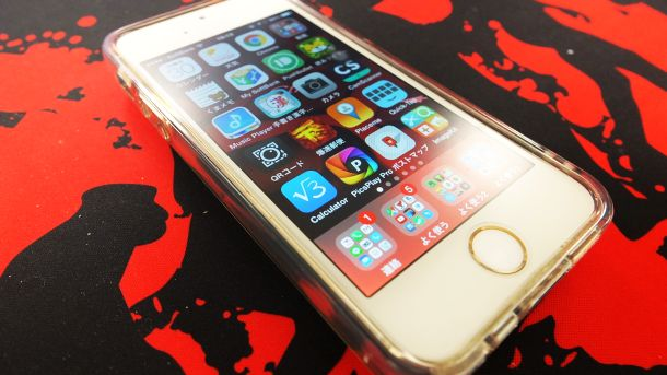 iPhoneおすすめアプリ