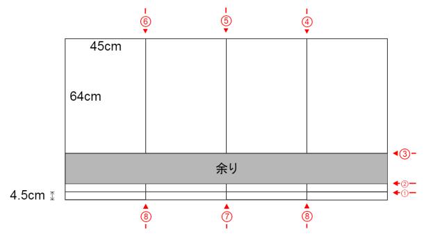 収納棚の図面