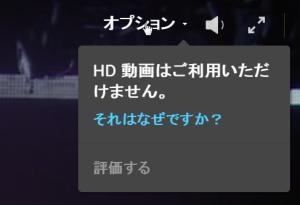 HDCP著作権保護