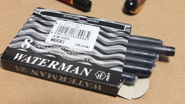 ウォーターマンの万年筆インクカートリッジ