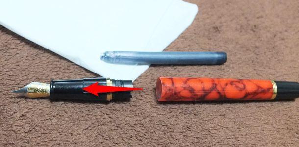 ウォーターマン万年筆の首軸