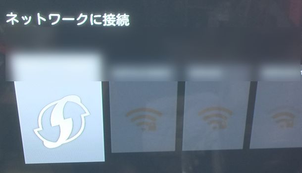 Fire TVのネットワーク接続
