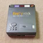 Fire TV Stickレビュー|Chromecastと比較してわかるその凄さ