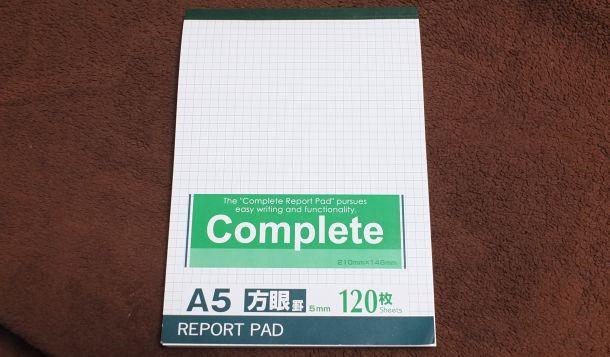 ダイソー5mm方眼レポート用紙