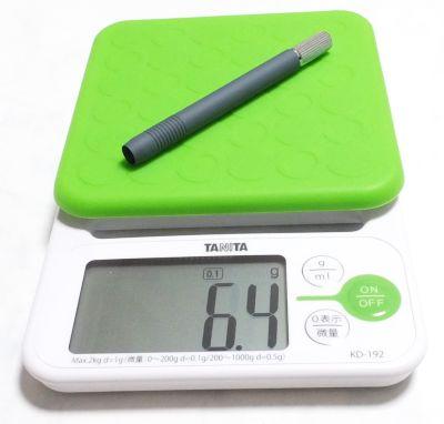 イトウヤ鉛筆補助軸重量