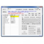 KeySwapの使い方と、キーボード割り当て変更のおすすめ設定