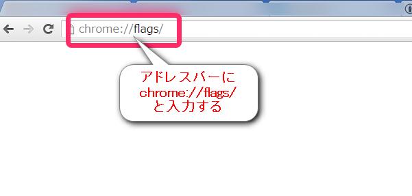 Chrome試験運用機能