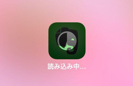 iPhoneアプリのアップデートが進まない