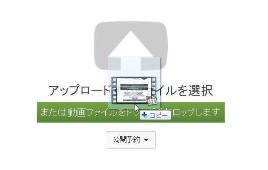 YouTube動画投稿