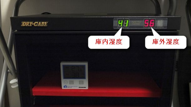 デジタルデュアル湿度計