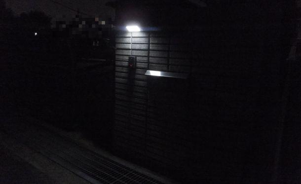 ソーラー式センサーライト常夜灯