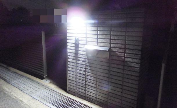 ソーラー式センサーライト最大光量