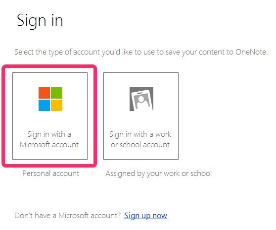 Microsoftアカウントでログイン