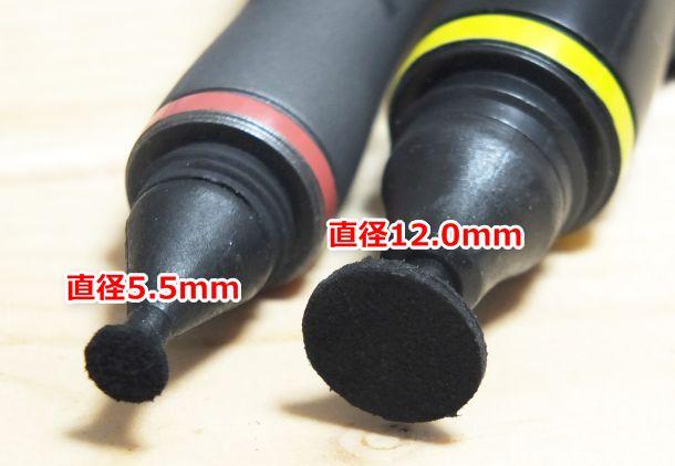 レンズペンビューファインダー用とレンズフィルター用の比較