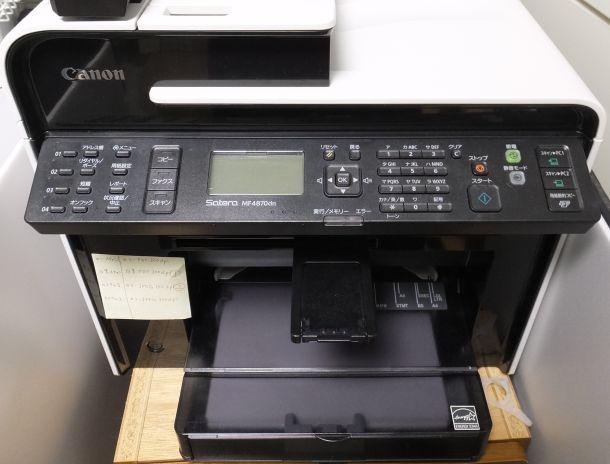 プリンター 印刷できない