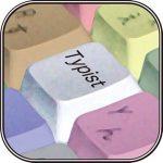 Macのタイピング練習アプリ「タイピスト」ほかタイピングアプリ3つ