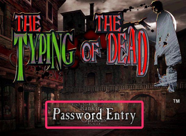 タイピングオブザデッドのパスワード入力メニュー
