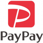 PayPayを実際に使ってみた感想|Edyとの違いとか