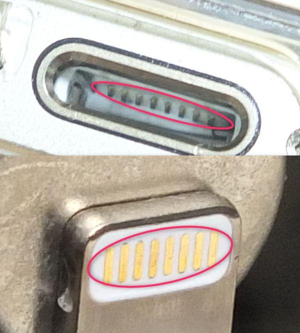 コネクタ 液体 ライトニング